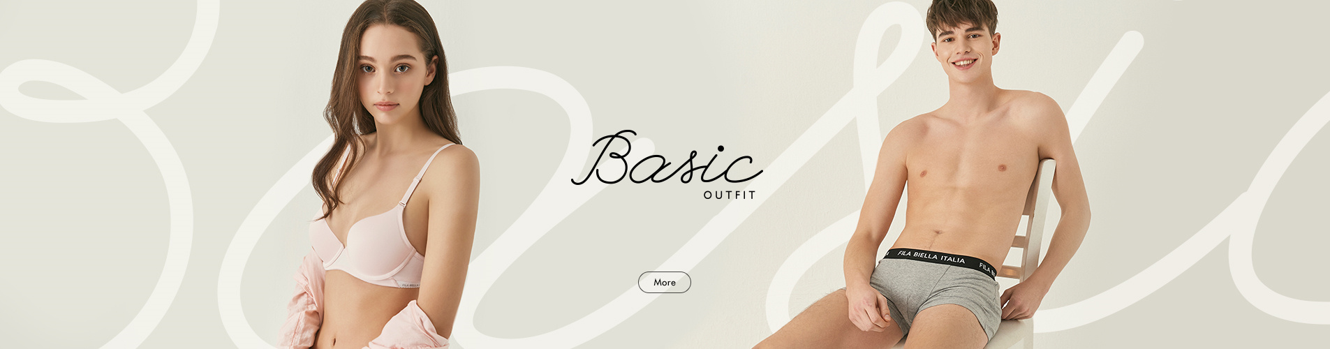 OUTFIT BASIC<br>베이직부터 완벽하게!