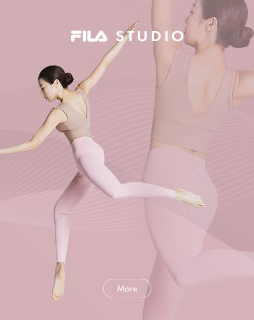 FILA STUDIO